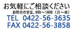 ペルチェ素子、ペルチェ製品、温度コントローラ、MSP430、グローブボックスなどお問い合わせは0422-56-3635までお気軽に