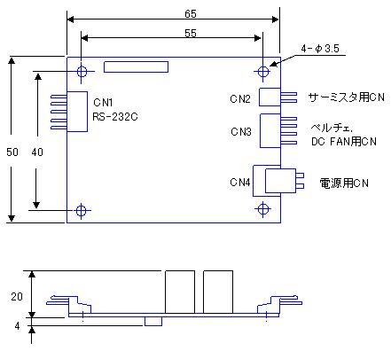 温度コントローラVEC-20-5V外形図