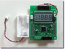 MSP430評価ボード(ソーラーパネル付き)