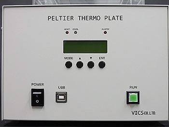 ペルチェ恒温庫ITH-500Aフロント操作