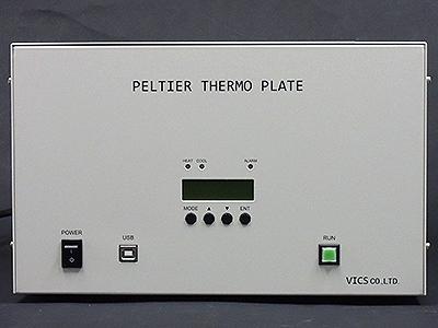 恒温庫ITH-900Aフロント操作