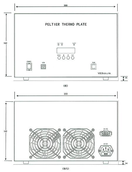 ペルチェ恒温庫ITH-900A