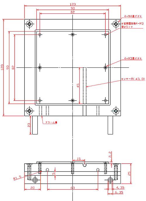 冷却ユニットWLVPU-70外形図