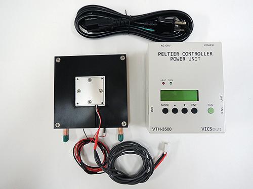 ペルチェ温度コントローラセット(VTH3.5K-30S-W)