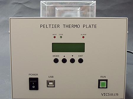 ペルチェ恒温庫ITH-700Aフロントパネル名称