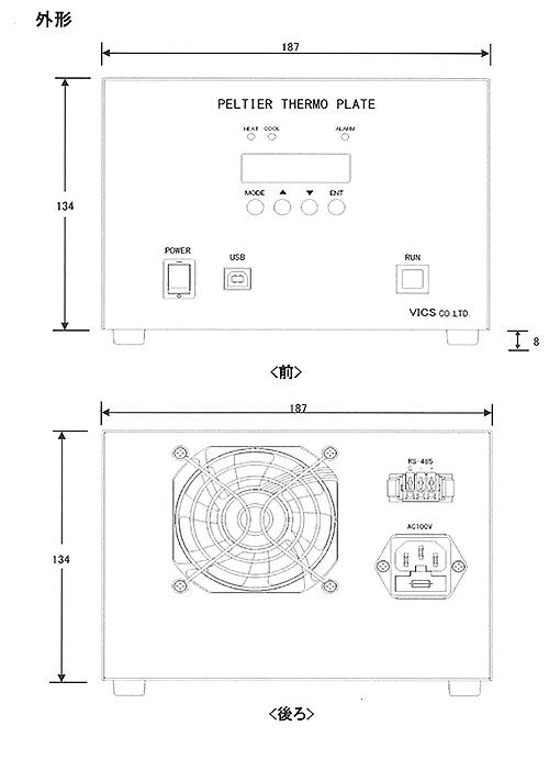 恒温庫ITH-700A外形図