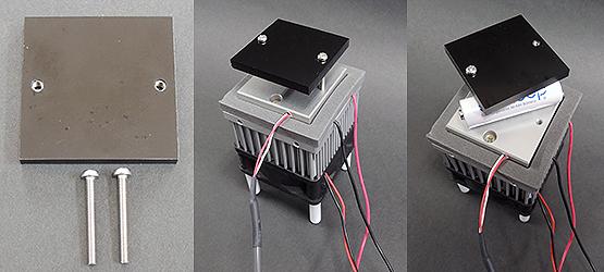 電子冷却ユニットLVPU-30固定板セット