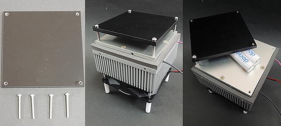 LVPU-70固定板セット