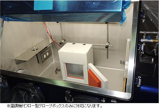 小型低温恒温器:STV-V3.5K