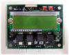 ペルチェコントローラVEC-30・70専用LCD温度設定表示器