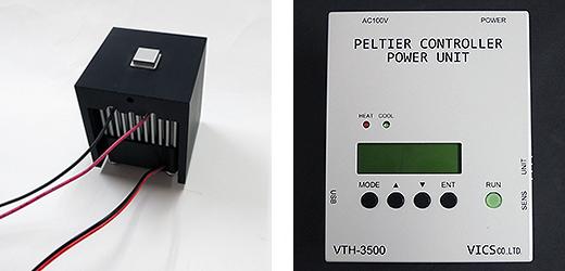 ハンディ型冷却ユニットSLVPU-10PEN