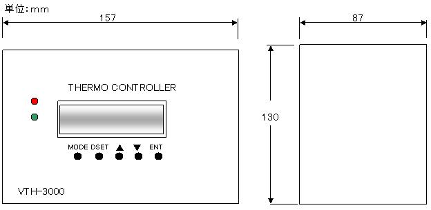 ペルチェ温度コントローラVTH3000外形図
