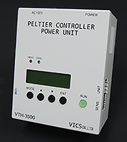 vth-3500