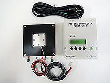 ペルチェコントローラセットVTH3.5K-30S-W